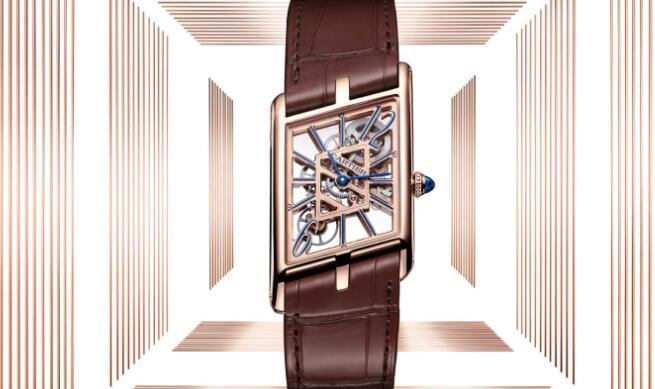 Replica Cartier Privé Tank Asymétrique Watch