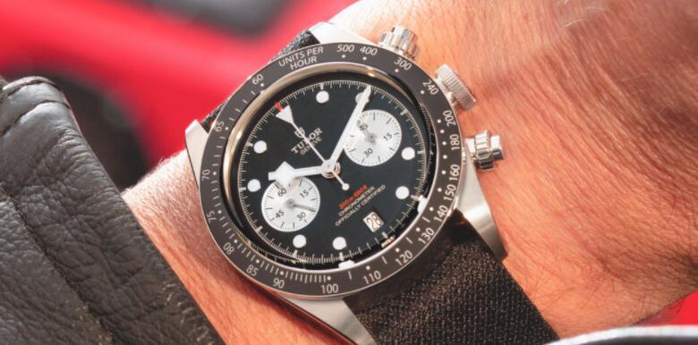 Tudor Black Bay Chrono Watch fake